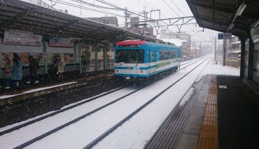 【京都観光】銀閣寺と雪のコラボは最高に美しいぞ!