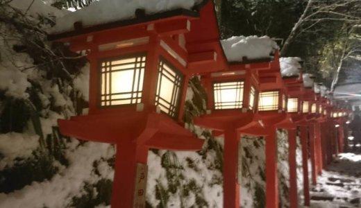 貴船神社の積雪日限定ライトアップはぜひ行くべきおすすめスポット