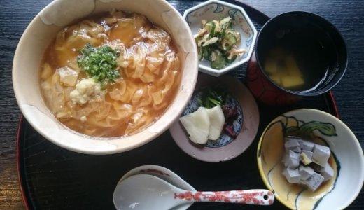 北野天満宮周辺の絶品おすすめランチ「とようけ茶屋」は京都らしさ満載