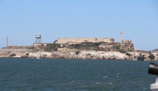 サンフランシスコのアルカトラズ島ツアーに行ってました。予約の方法から当日券で入る方法とは?