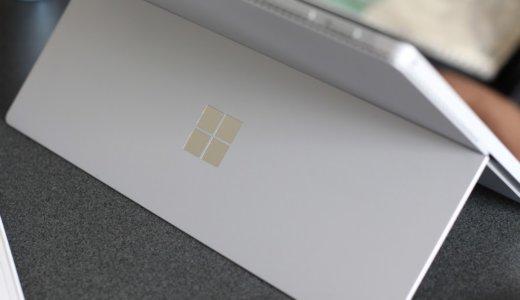 【レビュー】surface pro4を1年半以上使ってきてのメリット・デメリット