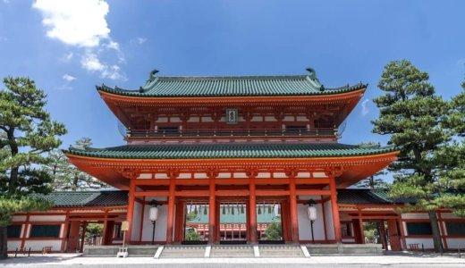 【個人的おすすめ!】平安神宮周辺の行くべきグルメといえばここ!