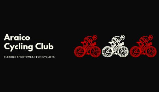 ロードバイクvsクロスバイクどちらがおすすめ?