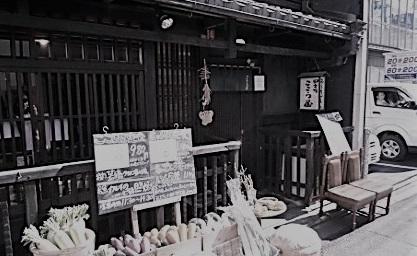 京都で食べたい!おすすめのおばんざい「ここら屋」御幸町本店