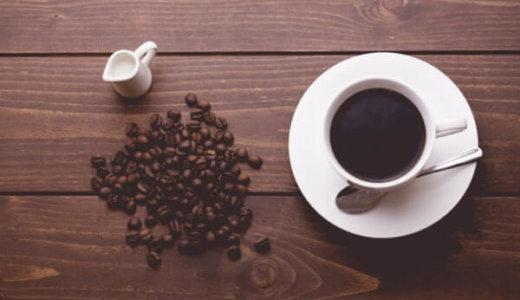 【作り方】普通のコーヒーメーカーでカプチーノを自宅で作る方法。
