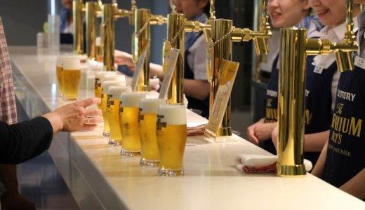 サントリービール工場の無料見学&京都地ビール祭りはおすすめだぞ!