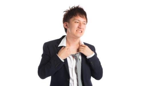 【おすすめワキガ対策】汗の臭いが気になる方おすすめ制汗剤「薬用メンズラヴィリン フォーアンダーアーム」