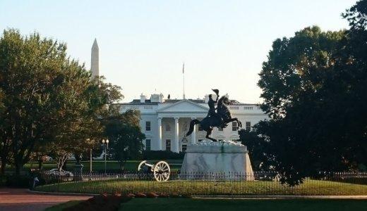 ワシントンD.C.のおすすめ人気観光地巡り~ホワイトハウス・アーリントン墓地