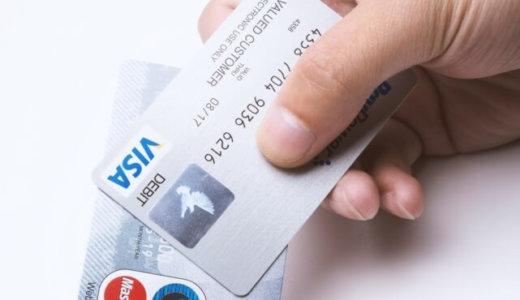 スキミング被害対策:海外旅行におけるおすすめクレジットカード