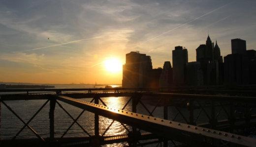 世界一の都市ニューヨーク!ブルックリンブリッジを歩いて観光!