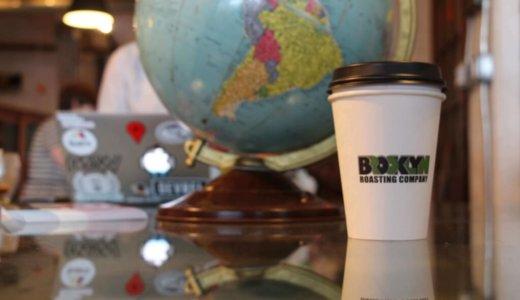ニューヨーク・ブルックリンのおすすめコーヒー「Brooklyn Roasting Company」に行ってきたぞ。