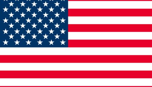 【まとめ】アメリカ縦横断の旅~西海岸編~