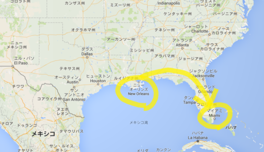 グレイハウンドでニューオーリンズからマイアミまでバス移動24時間