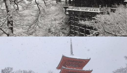 雪景色の京都観光 名所 金閣寺と源光庵に行ってきたぞ。最後に他のおすすめも紹介。