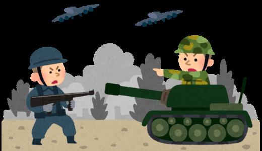北朝鮮のミサイル問題。なぜ戦争はなくならないのか?