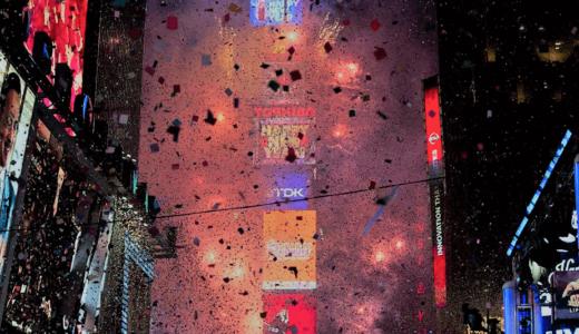 【ニューヨーク】タイムズスクエアの観光情報・おすすめホテル・カウントダウン