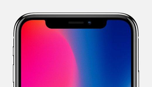 iPhone8もiPhoneX(テン)も高すぎる!格安スマホがおすすめ!違いは?