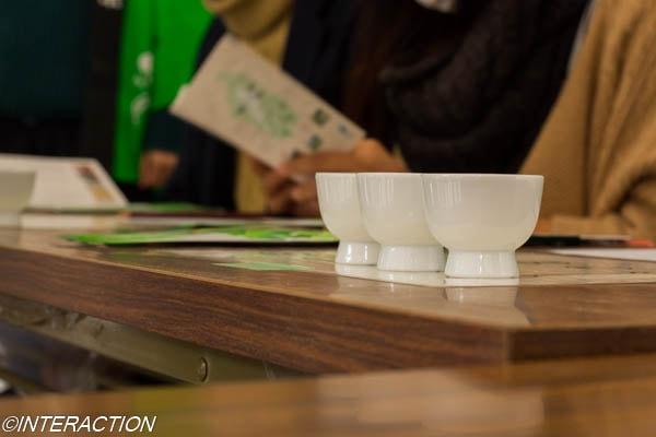 日吉大社 お茶 飲み比べ