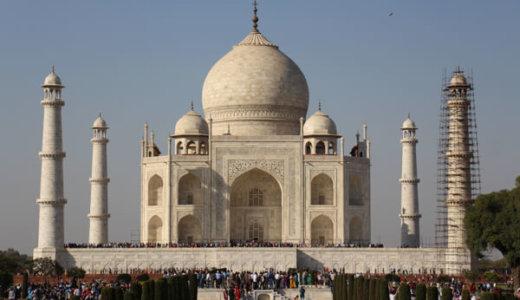 世界遺産「タージマハル」は美しすぎて圧巻だったぞ!写真を大公開。