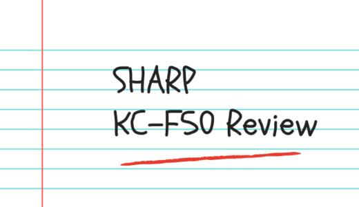 SHARP加湿空気清浄機KC-F50レビュー