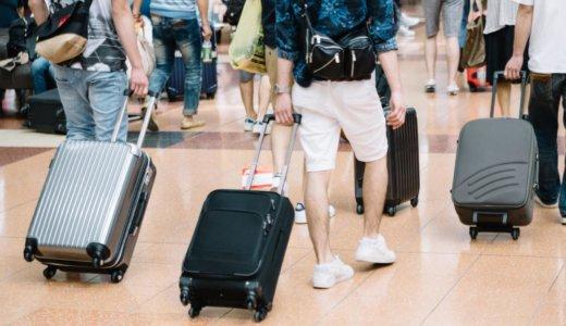 コロコロ付きバックパックは海外旅行におすすめ!