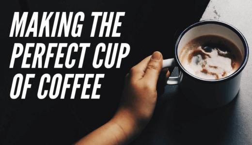 電動コーヒーミルはこれがおすすめ!|これで美味しいコーヒーが飲めるぞ!