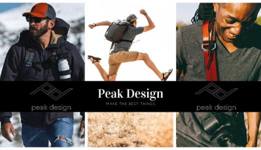 ピークデザインのおしゃれで機能性抜群なカメラグッズのおすすめまとめ!【Peak Design】