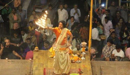 【インド】バラナシの夜に1度は見るべき聖なる礼拝儀式「プージャ」