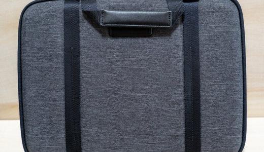 【MOBICASEレビュー】外で仕事をするサラリーマンにおすすめのノートPCバッグ